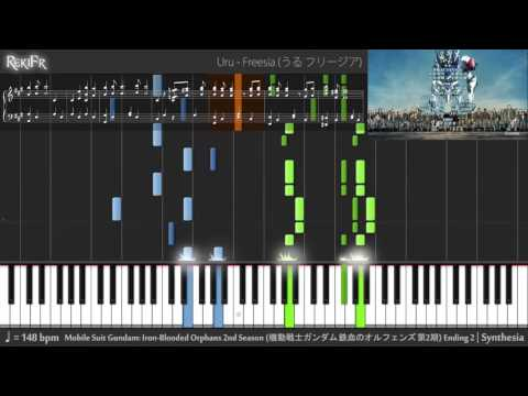 Mobile Suit Gundam: Iron-Blooded Orphans 2nd Season Ending 2 - Freesia (Synthesia)