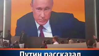 Путин рассказал анекдот про убийство и изнасилование