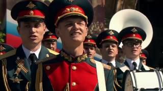 «Мы - армия страны» и марш «Прощание Славянки»
