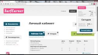 Заработки сети рублях