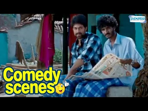 Raja Huli Kannada Comedy - Scene 2 - Yash,...