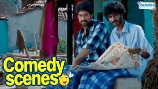 Raja Huli Kannada Comedy - Scene 2 - Yash, Chikanna