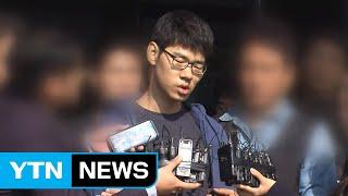 '강서구 PC방 살인' 피의자 김성수 얼굴·신상공개 / YTN
