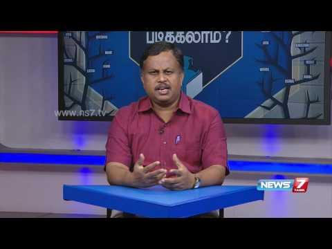 Clear your doubts about fashion technology studies 1/4 | Enna Padikalam Engu Padikalam | News7 Tamil