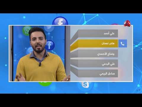 كيف علقت الفنانة هاجر نعمان على توجه الجمهور نحو الأغاني اليمنية القديمة؟ | رأيك مهم