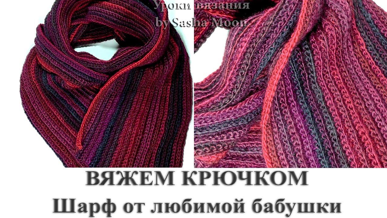 Как научиться вязать шарф спицами для начинающих? 85