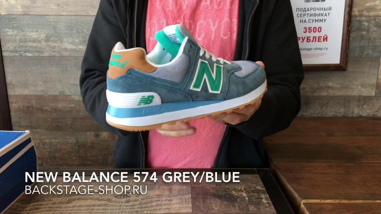 New Balance 574 Grey Blue Green - YouTube