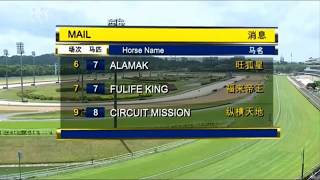Singapore Horse Racing Live-新加坡赛马直播 20-01-2019