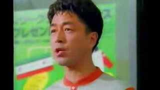 中村 雅俊 地井 武男 田中 美佐子 ヒロミ 他.