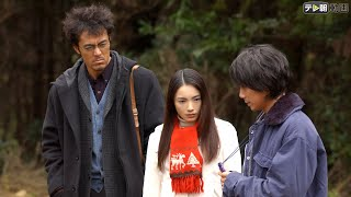 episode5 「念で物を生み出す女」 御獅舞村の森に、長谷千賀子(大谷直...