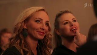 Ледниковый период  Татьяна Навка Андрей Бурковский  Профайл  01 10 2016  HD