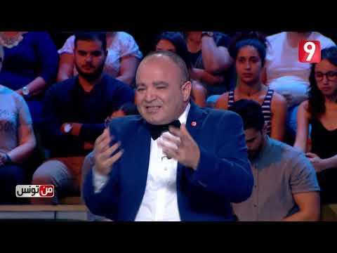 من تونس الموسم 2 - الحلقة 3 الجزء الاول