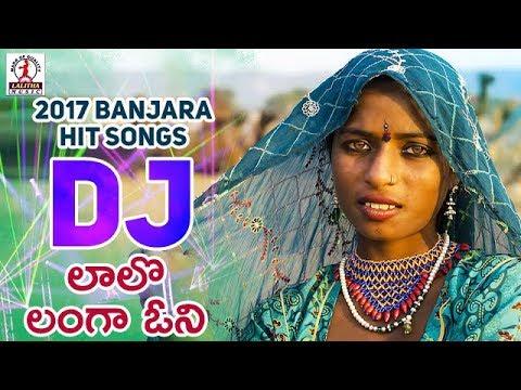 2017 Banjara Hit Songs | DJ Laalo Langa Voni Love Song | Lalitha Audios And Videos