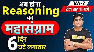 Reasoning Marathon Class 6 घंटे लगातार   Reasoning Preparation For Competitive Exams   MD Sharma Sir