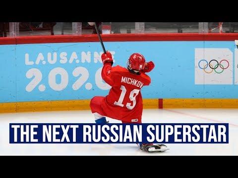 How Good Is Matvei Michkov? 2023 Top Prospect