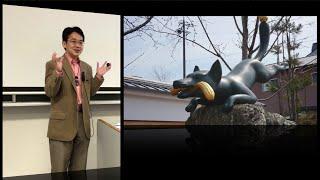 小原克博「神々の世界──神道の形成」(講義「日本宗教」第3回、同志社大学)