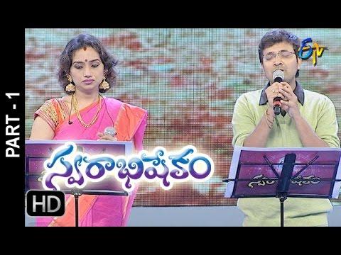 Swarabhishekam | 25th September 2016 | Part | 1 | ETV Telugu