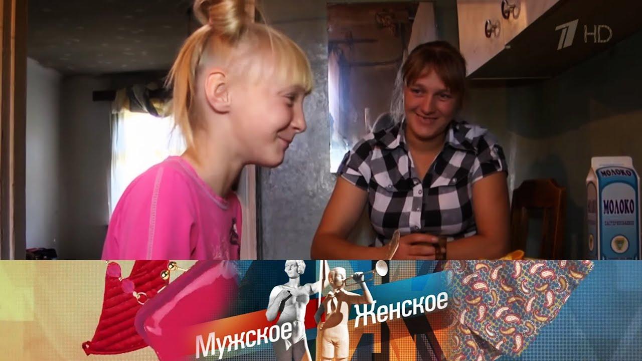 Моя Маша. Мужское / Женское. Выпуск от 15.11.2018