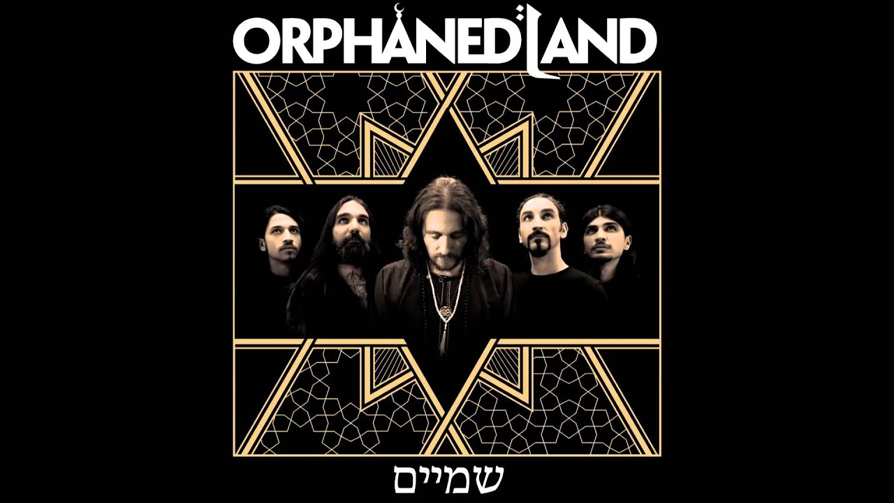 orphaned-land-shamaim-i-helicon-music-
