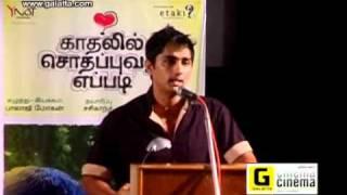 Kadhalil Sodhapuvadhu Yeppadi Press Meet