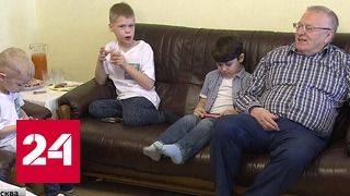 Жириновский посетовал на комфортную сытую жизнь