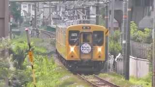 福塩線100周年記念列車 記念ヘッドマーク付き【FullHD】