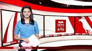 The good, bad and ugly in Trump's first year : BBC Tamil world news with Aishwarya Ravishankar