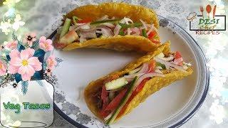 Veg Tacos Recipe || Potato and Beans Tacos Recipe