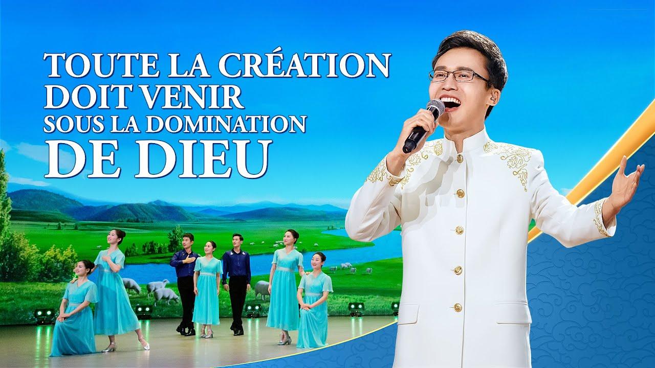 Cantique 2020 — Toute la création doit venir sous la domination de Dieu