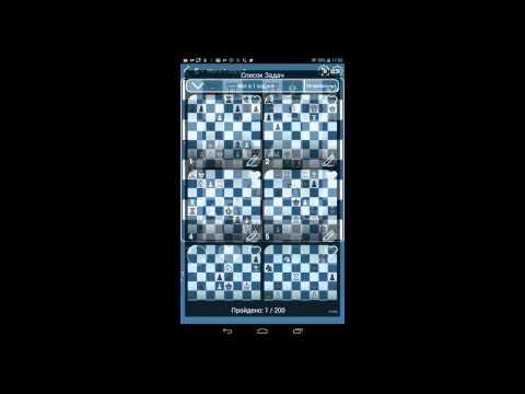 Chess? OK!