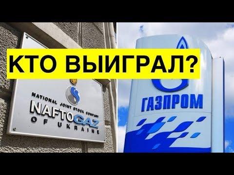 Транзитный договор Украины