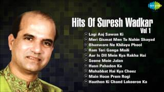 Hits Of Suresh Wadkar Vol 1 Lagi Aaj Sawan Ki Audio Jukebox