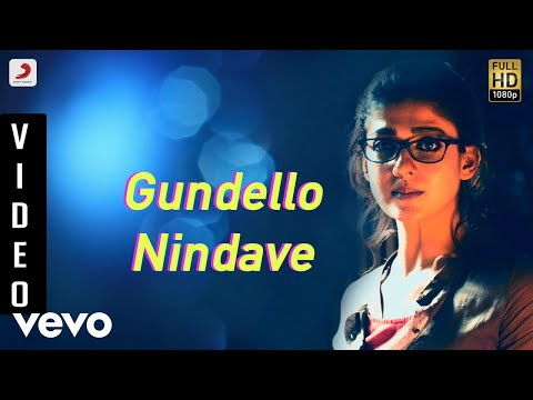 Dora Telugu - Gundello Nindave Telugu...