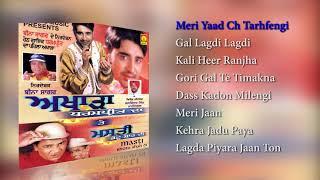 Akharha Dharampreet | Masti Bhotu Shah Di  | Jukebox | Goyal Music