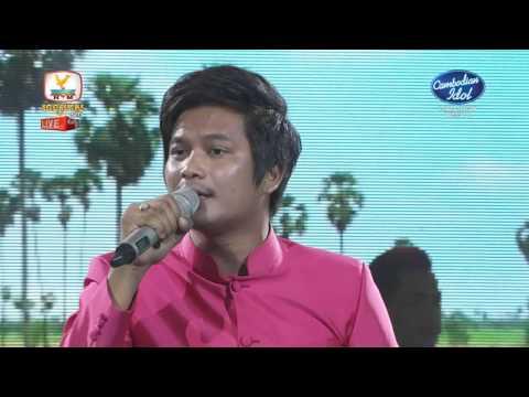 Cambodian Idol | Live show | Week 06 | ម៉ៅ ហាជី |សម្បួរមាស