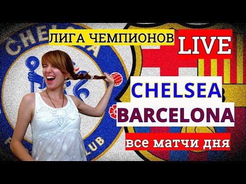 Live tv футбол бавариЯ лион