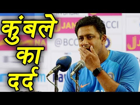 Anil Kumble slams Virat Kohli after he step down Indian head coach post | वनइंडिया हिंदी