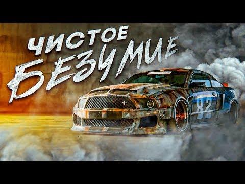 САМЫЙ ЛЮТЫЙ МУСТАНГ В России | Ford Mustang V8 Обзор.