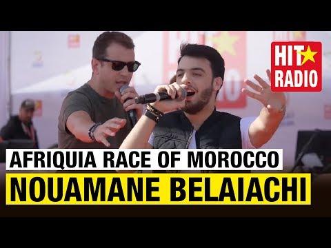 NOUAMANE BELAIACHI LIVE @ AFRIQUIA RACE OF MOROCCO