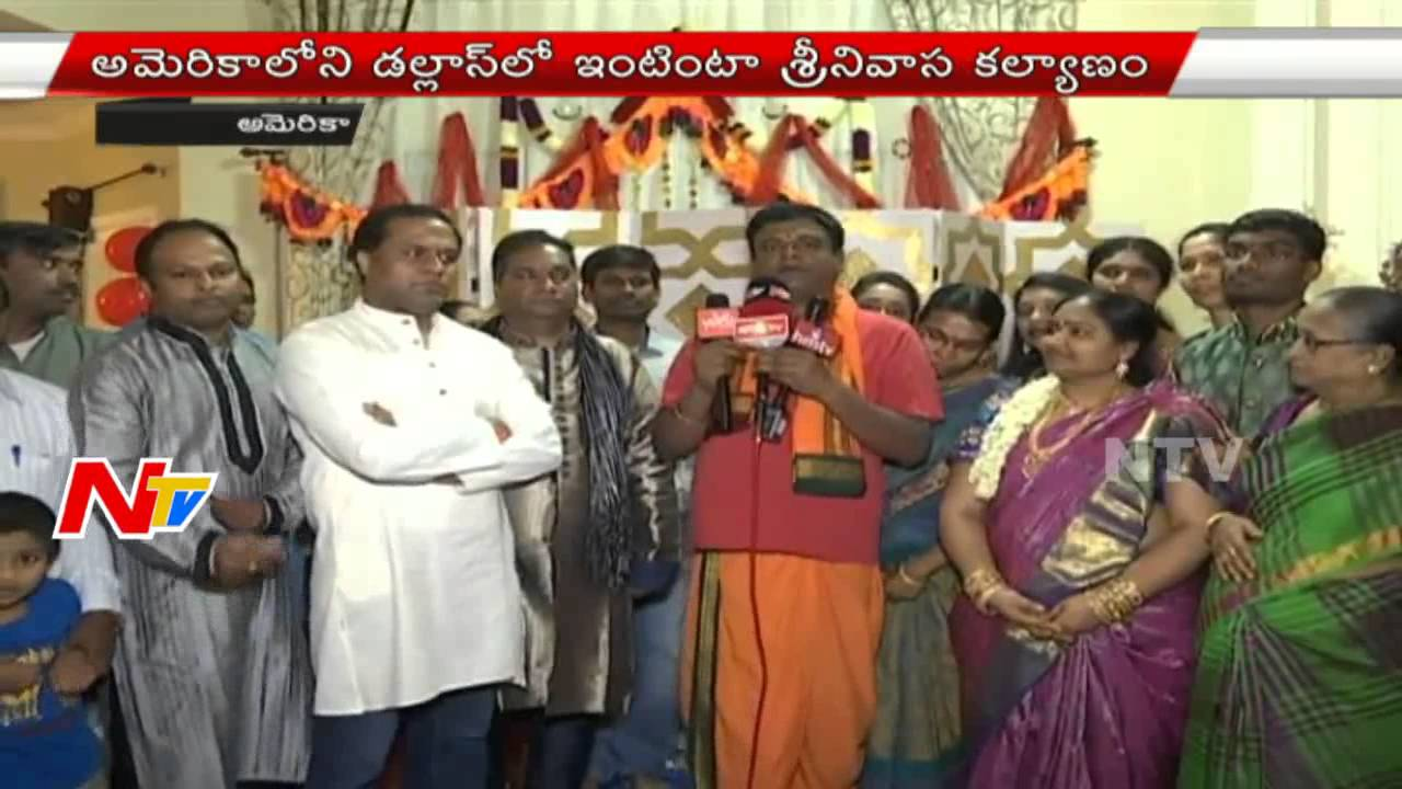 Srinivasa Kalyanam by Hindu Temple at Frisco, Texas | US News | NTV