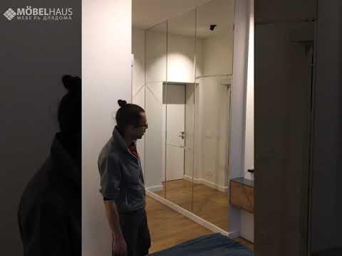 Зеркальная гардеробная в спальне