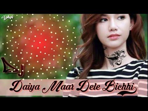 Daiya Maar Dele Bichhi Kanbaliye Me Dj Mix