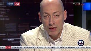 Гордон об аресте руководителя 'РИА Новости-Украина' Вышинского