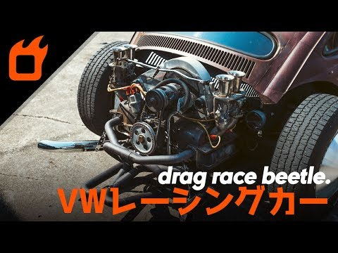 Roof Chopped VW Beetle Drag Racer