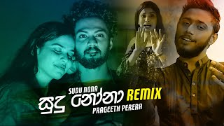 Sudu Nona (Remix) - Prageeth Perera (ZacK N) | Sinhala Remix Songs | Sinhala DJ Song | Dj Songs
