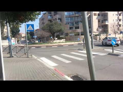 Walking Chizkiyahu HaMelech Street In Jerusalem / Katamon