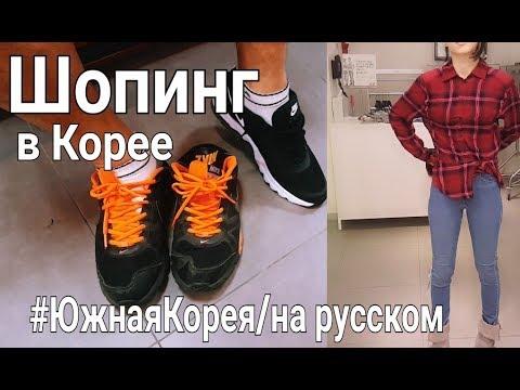 Кроссовки из Китая, краш-тест кроссовок Nike Air Yezzy 2из YouTube · Длительность: 5 мин29 с  · Просмотры: более 5.000 · отправлено: 20.10.2017 · кем отправлено: Soul Trend
