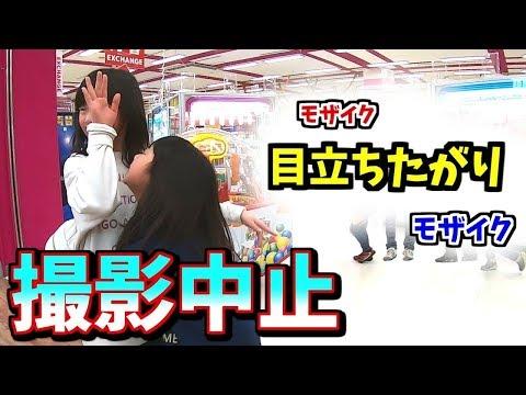 😅お客さん乱入スペシャル😅「あれユーチューバーじゃね?」とカメラに映り込む千葉県民は目立ちたがりが多い説wwwゲームセンターのクレーンゲーム撮影に視聴者さん乱入???【しほりみチャンネル】