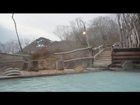福島: 新野地温泉 相模屋旅館 野趣溢れる白濁の野天湯