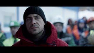 """Сериал """"Мёртвое озеро"""" (Евгений Цыганов) с 14 марта на """"ТНТ-PREMIER"""" - трейлер"""